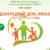Международный день инвалидов